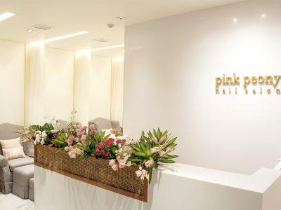 POLYGON Project Pink Peony